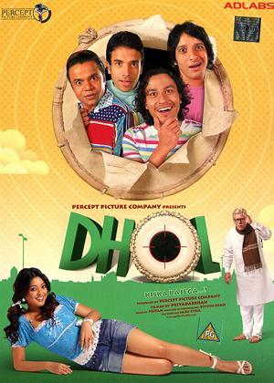 Rent Dhol Online DVD Rental