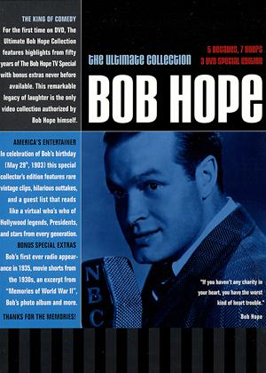 Rent Bob Hope: The Ultimate Collection Online DVD Rental