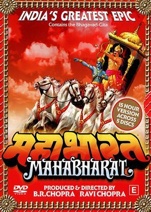 Rent Mahabharat: Vol.1-5 Online DVD Rental