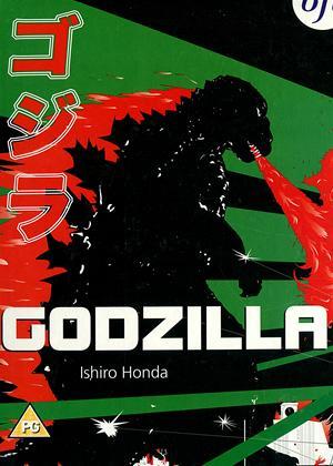 Rent Godzilla (aka : Gojira) Online DVD & Blu-ray Rental
