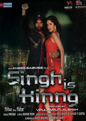 Rent Singh Is Kinng Online DVD Rental