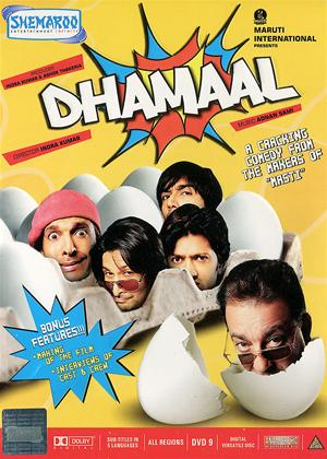 Rent Dhamaal Online DVD Rental