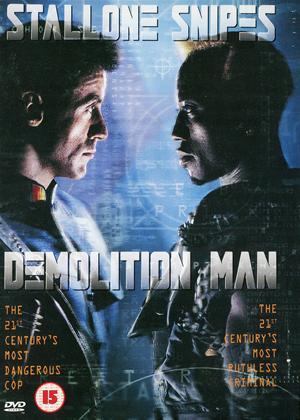 Rent Demolition Man Online DVD Rental