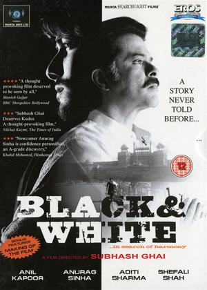 Rent Black and White Online DVD Rental