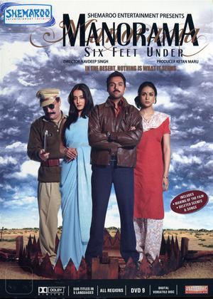 Manorama Six Feet Under Online DVD Rental