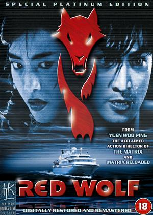 Red Wolf: Platinum Edition Online DVD Rental
