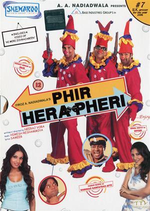 Rent Phir Hera Pheri Online DVD Rental