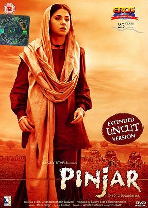 Rent Pinjar (aka Pinjar: Beyond Boundaries...) Online DVD Rental