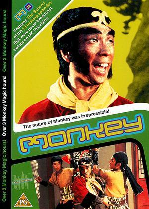 Rent Monkey: Vol.2 (aka Saiyûki) Online DVD Rental