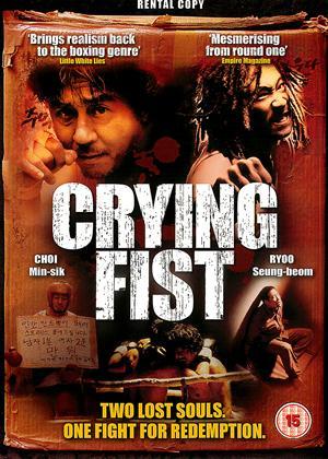 Rent Crying Fist (aka Jumeogi unda) Online DVD & Blu-ray Rental