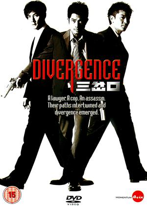 Rent Divergence (aka Saam cha hau) Online DVD Rental