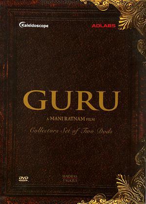 Rent Guru Online DVD Rental