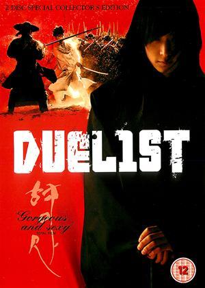 Rent Duelist (aka Hyeongsa) Online DVD Rental