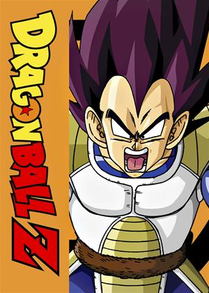 Dragon Ball Z Online DVD Rental