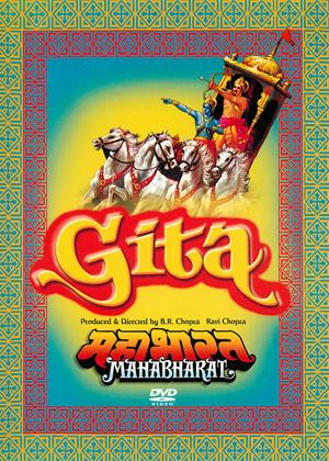 Rent Gita (aka Mahabharat: Gita) Online DVD Rental