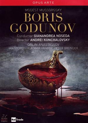 Rent Boris Godunov: Teatro Regio Online DVD Rental