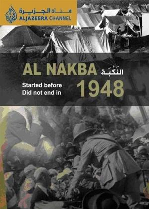 Rent Al Nakba: The Palestinian Catastrophe 1948 Online DVD Rental