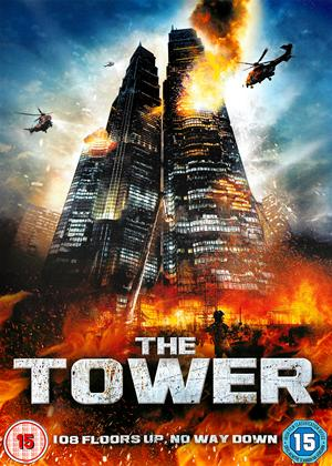 The Tower Online DVD Rental