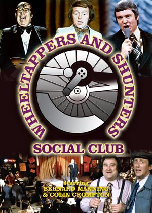 Rent The Wheeltappers and Shunters Social Club Online DVD & Blu-ray Rental