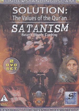 Rent Solution: The Values of The Qur'an / Satanism: Understanding Islam: Series Online DVD Rental