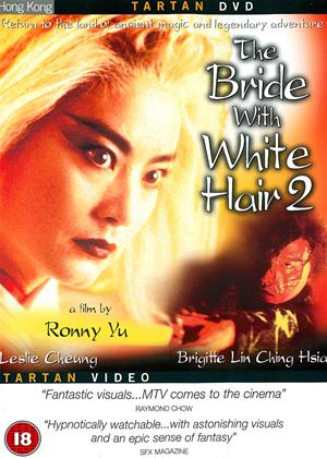 The Bride with White Hair 2 Online DVD Rental