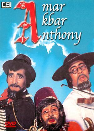 Rent Amar Akbar Anthony Online DVD Rental