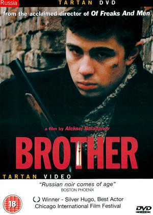 Rent Brother (aka Brat) Online DVD & Blu-ray Rental