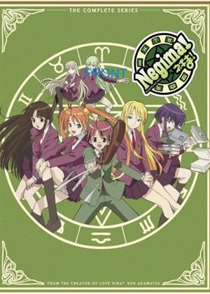 Rent Negima: Series 1 Online DVD Rental
