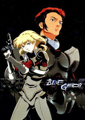 Rent Blue Gender (aka Buru Jenda) Online DVD & Blu-ray Rental