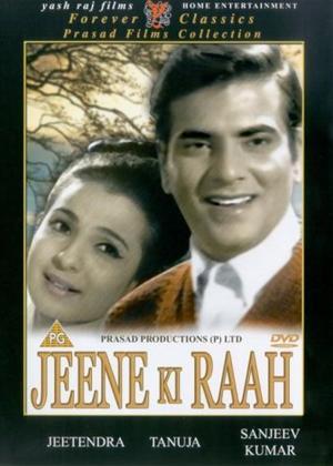 Rent Jeene Ki Raah Online DVD Rental