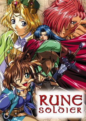 Rent Rune Soldier (aka Mahô senshi Riui / Magic Soldier Louie) Online DVD & Blu-ray Rental