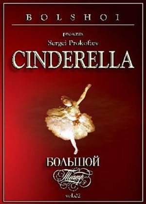 Rent Prokofiev: Cinderella: The Bolshoi Ballet Online DVD Rental