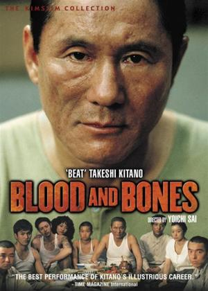 Rent Blood and Bones (aka Chi to hone) Online DVD Rental