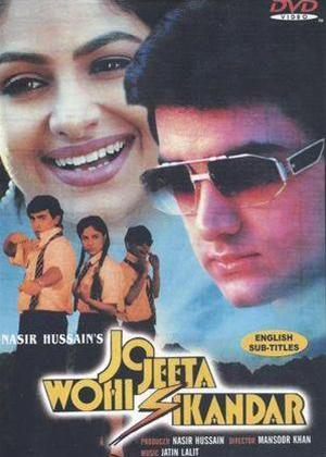 Rent Jo Jeeta Wohi Sikandar Online DVD Rental