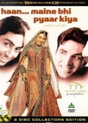 Rent Haan Maine Bhi Pyaar Kiya Online DVD Rental