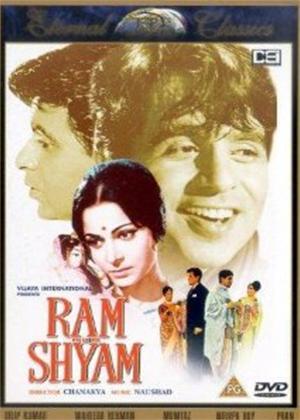 Rent Ram Aur Shyam Online DVD Rental
