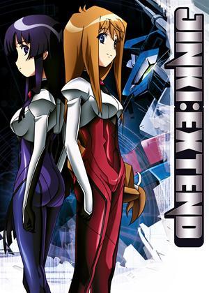 Rent Jinki Online DVD & Blu-ray Rental
