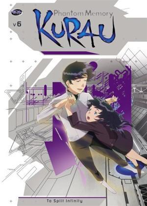 Rent Kurau: Phantom Memory: Vol.6 Online DVD Rental