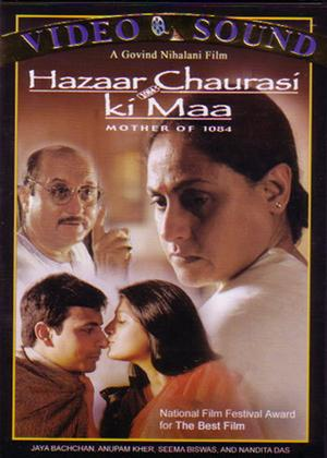 Rent Hazaar Chaurasi Ki Maa Online DVD Rental