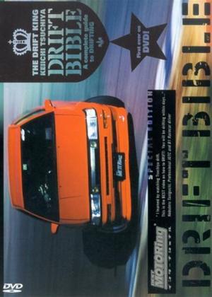 Rent Drift Bible Online DVD Rental