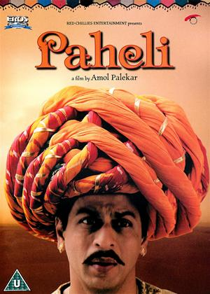 Rent Paheli Online DVD Rental