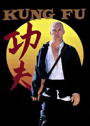 Rent Kung Fu Online DVD & Blu-ray Rental
