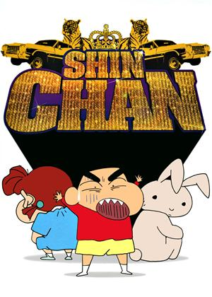 Rent Shin Chan Online DVD & Blu-ray Rental