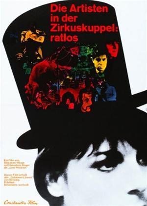 Rent The Artist in the Circus Dome: Clueless (aka Die Artisten in der Zirkuskuppel: Ratlos) Online DVD Rental