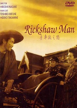 Rent The Rickshaw Man (aka Muhomatsu No Issho) Online DVD Rental