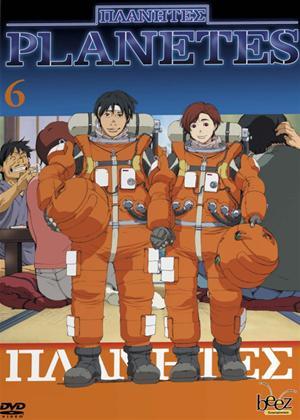 Rent Planetes: Vol.6 Online DVD Rental
