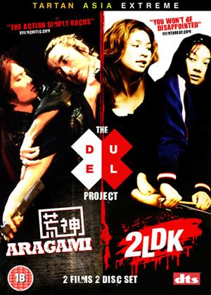 Rent The Duel Project: Aragami/2LDK Online DVD Rental