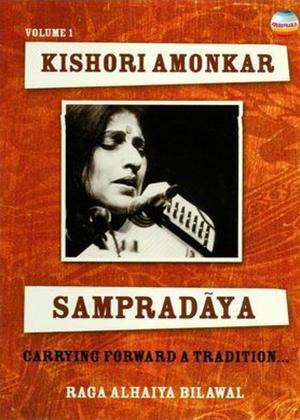 Rent Kishori Amonkar: Sapradaya: Vol.1 Online DVD Rental