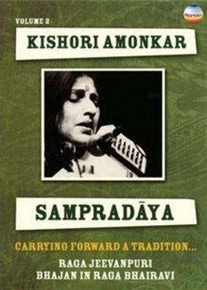 Rent Kishori Amonkar: Sapradaya: Vol.2 Online DVD Rental