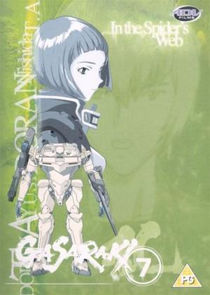 Rent Gasaraki: Vol.7 Online DVD Rental